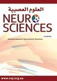 Neurosciences Journal: 26 (2)
